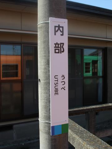 kt-utsube-2.jpg