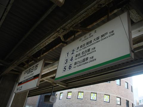 kt-yokaichi-1.jpg