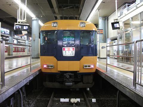 kt12200-2.jpg