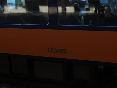 kt12345-1.jpg