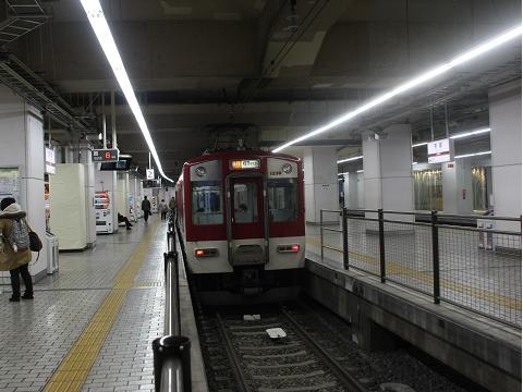 kt1239-1.jpg