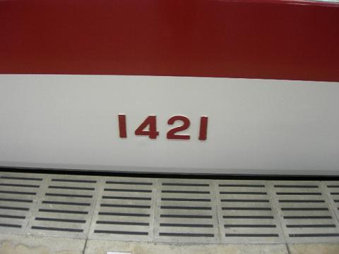 kt1421-1.jpg