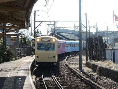 kt260-4.jpg