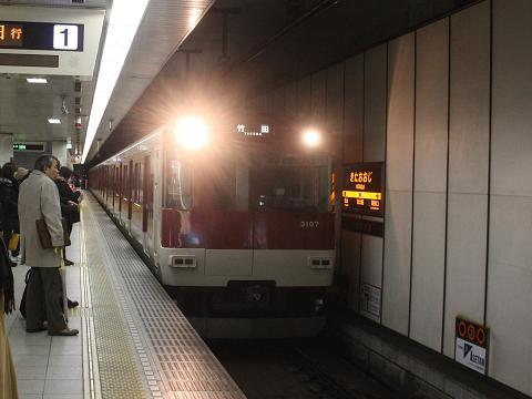 kt3200-10.jpg