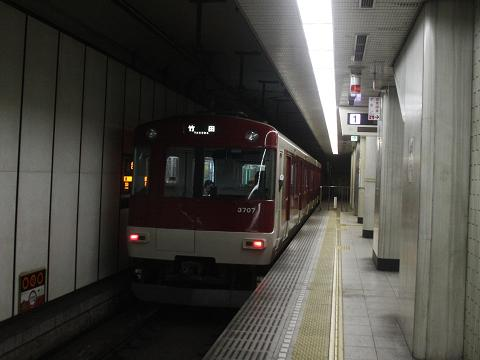 kt3200-11.jpg