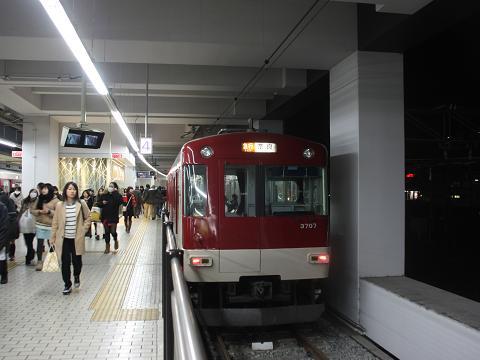 kt3200-6.jpg