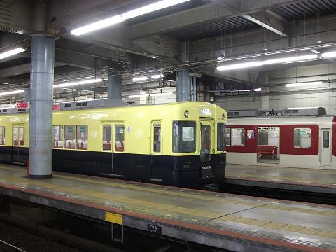 kt5200-hukkoku-2.jpg