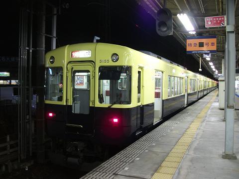 kt5200-hukkoku-3.jpg