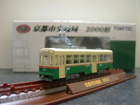 ky2001-n-1.jpg