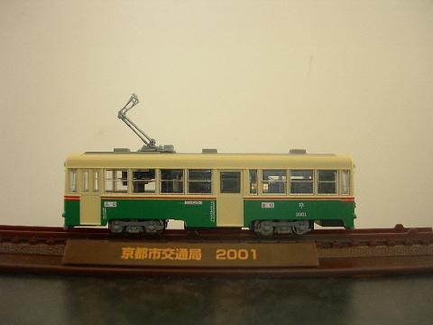 ky2001-n-2.jpg