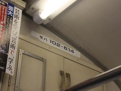 m102-614.jpg