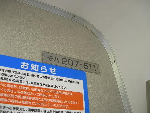 m207-511-1.jpg