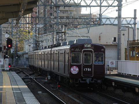 ns1751-1.jpg