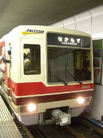 ps8000-9.jpg