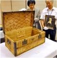 itagaki-vuitton-trunk.jpg