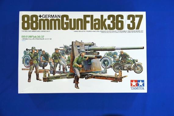 タミヤ88mm