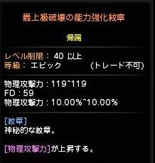 DN 2015-04-16 19-56-59 Thu