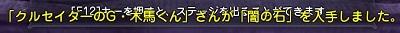 DN 2015-04-24 20-30-43 Fri