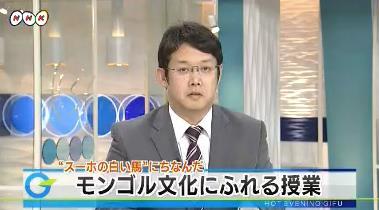 NHKテレビタイトル画面