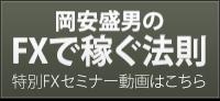 150319okayasu-bn.png