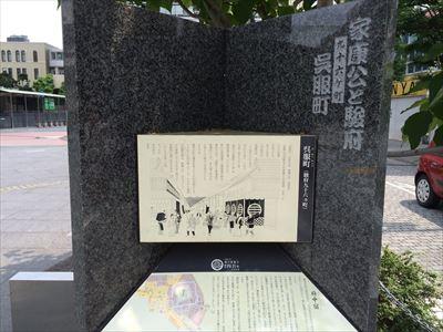 20150617shizu2.jpg