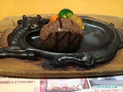 20150617sizuokasyoku2.jpg