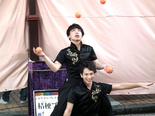 2015野毛大道芸 桔梗ブラザーズ(2)