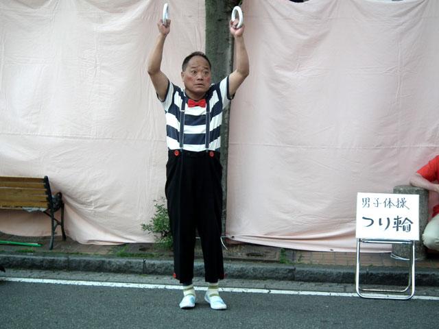 2015野毛大道芸 ヘルシー松田(1)