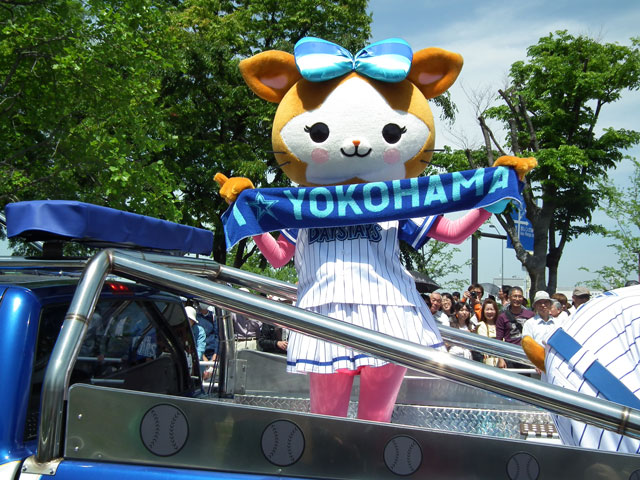 2015ザよこはまパレード(9)