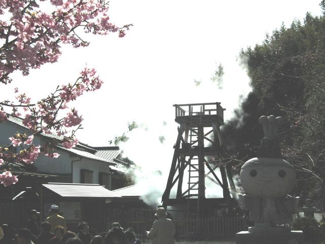 峰温泉大噴湯公園 (1)