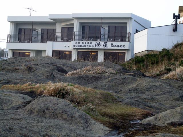 城ヶ島港屋2