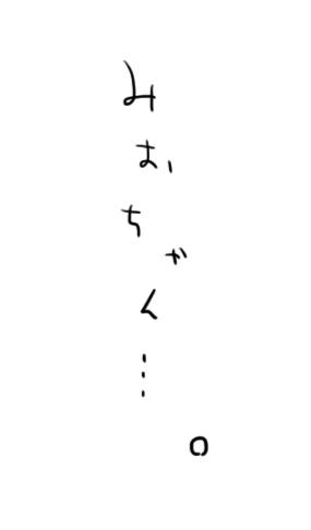 20150218.jpg