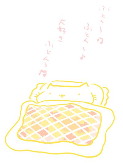 20150608.jpg