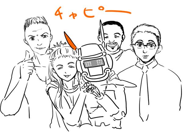 20150608a.jpg