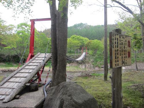 銀婚湯の吊り橋