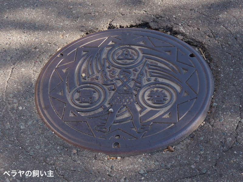 BNK_Kuzumaki_DSC01398.jpg
