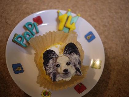 残ったケーキ