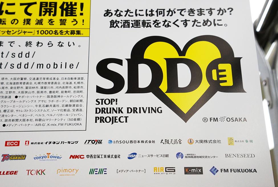DSC02578_1.jpg