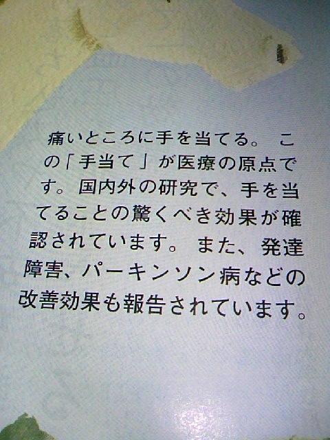 SN3C00840001.jpg