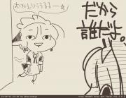 ねこメ(わたくし)