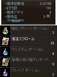 51F層