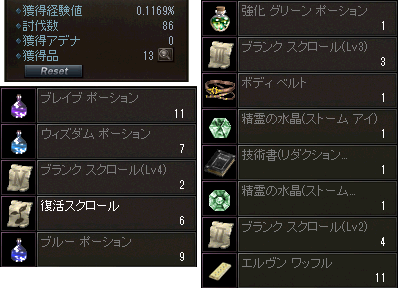 71F層