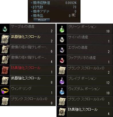 30分+α