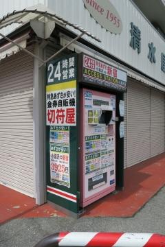 03JR小淵沢駅
