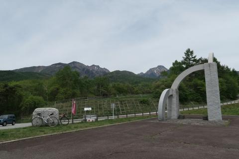 15a清里へ県立まきば公園
