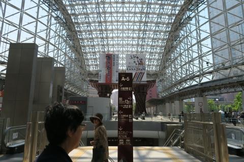 03金沢駅