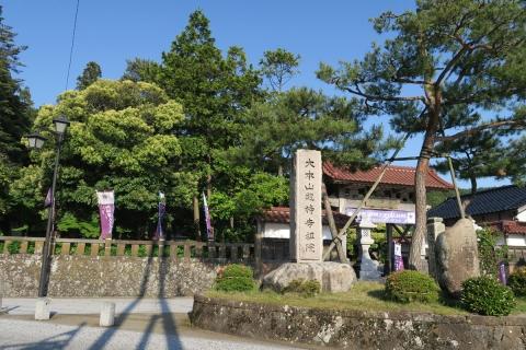 30a総持寺祖院