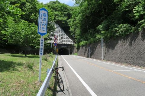 04山伏峠