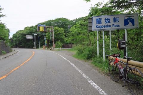 10籠坂峠