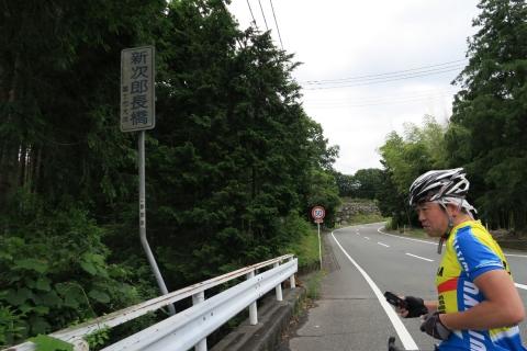03次郎長橋